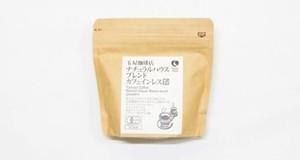 ナチュラルハウス ブレンド  カフェインレス(粉) 100g