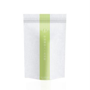 吉饗 Kikkyo 宇治抹茶入り玄米茶  美容系  100%国産原料 10バッグ
