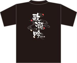 Tシャツ2013 ブラック