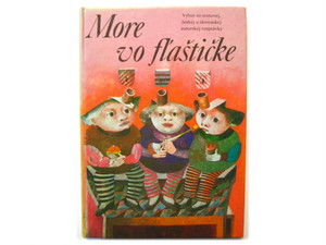 《SOLD OUT》ドゥシャン・カーライ「More vo flasticke」1984年