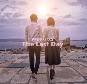 4th mini album「The Last Day」