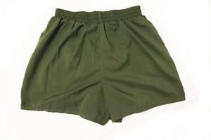 US ARMY Gym Pants