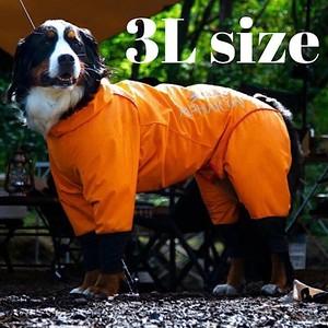 【ALPHAICON】2020年モデル レインドッグガード 3Lサイズ アルファアイコン RAIN DOG GUARD 3L