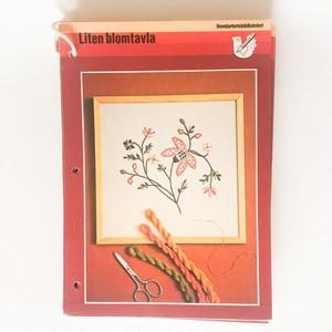 スウェーデンの刺繍&キルト図案集 Handarbetsbiblioteket