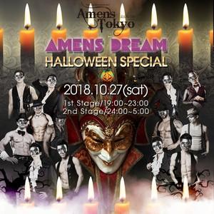 2018年10月27日(土) Amen's DREAM 女性用1部&2部通しチケット