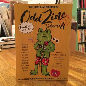 ODD ZINE vol.4 Emotion! 好き/嫌い