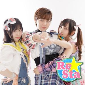【Re☆Sta】ピンショットチェキ(直筆サイン、コメント付き)