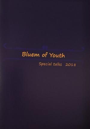 【Bluem of Youth 】スペシャル対談冊子