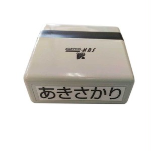 米袋用スタンパー(E型)