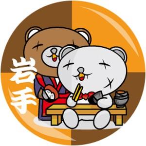 缶バッチ【ご当地シリーズ】東北地方 岩手
