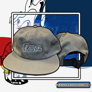 POOOL CAP