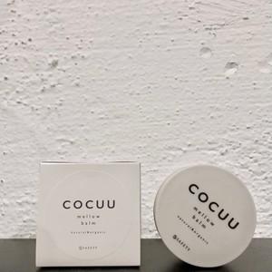 COCUU メロウバーム [SAFETY] - 50g