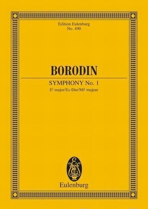 ボロディン:交響曲第1番/ミニチュアスコア