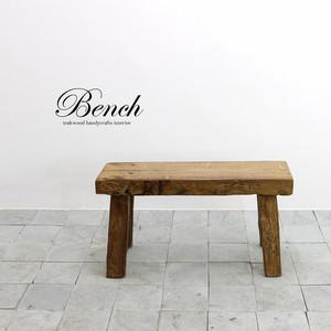 ■送料無料■古材のナチュラルな質感が素敵!オールドチーク材のベンチ 約85cm 52-10