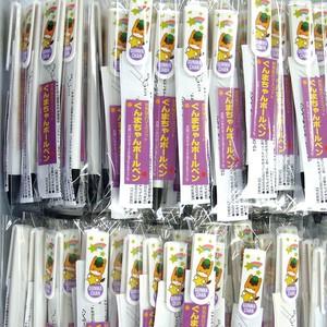 ぐんまちゃんボールペン「スター」50本パック