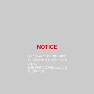 お買い物前にご覧くださいませ。