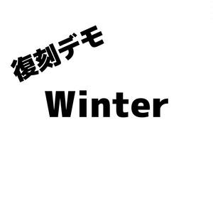 【期間限定】Winter