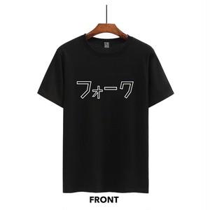 山岸賢介Tシャツ