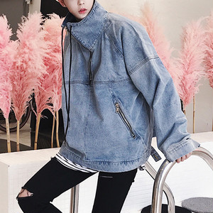 outer BS880