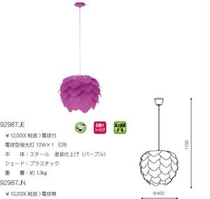 FILETTA(フィレッタ)92987JN・電球無