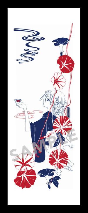 【四季と酒 / 夏】オオタニヨシミ / 手ぬぐい