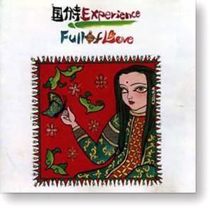 """1st. CD """"Full Of Love"""""""
