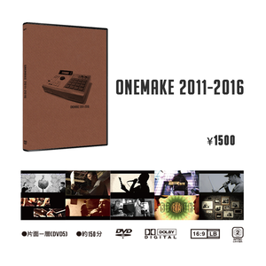 ONEMAKE 2011-2016 (HIPHOP-RAP)