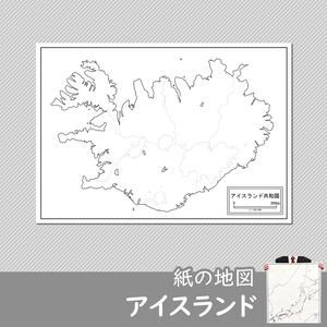 アイスランドの紙の白地図