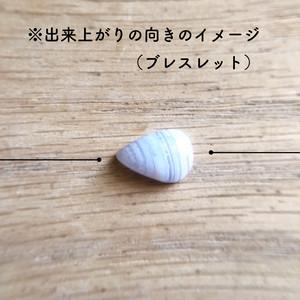 ブルーレースアゲートのルース(裸石)【セミオーダー・ブレス/ネックレス】