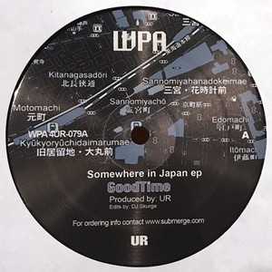 UR - Somewhere In Japan EP (12inch)