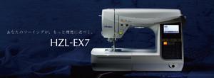 JUKI HZL-EX7