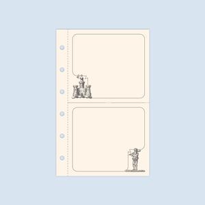 切り取りメモ/ミニ6:中世編