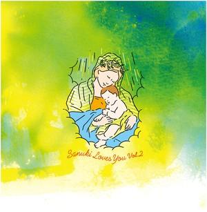 V.A.『Sanuki Loves You vol.2』