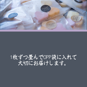 【オプション】個別包装の御案内