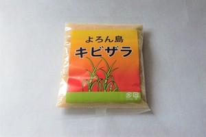 キビザラ(ミニ)