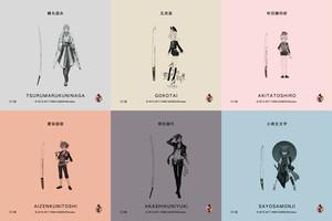 ステッカー6枚setA  studio仕組×刀剣乱舞-ONLINE-コラボ