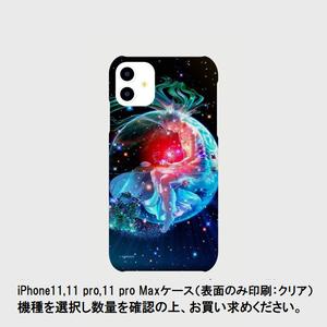 iPhone11,11 pro,11 pro Maxケース(表面のみ印刷:クリア):08_scorpius(kagaya)