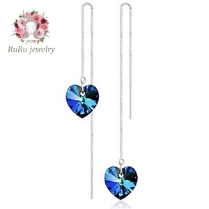 Long chain heart(pierce)