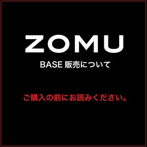 ZOMU  BASE販売について