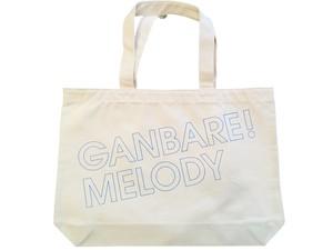 【BAG】柴田聡子 / GANBARE! MELODY トートバッグ(サックスプリント)