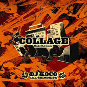 """COLLAGE"" Make the music / DJ KOCO a.k.a. SHIMOKITA"