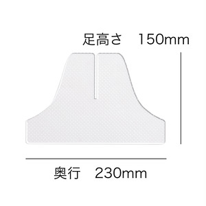 飛沫感染防止ボード専用 脚【ドット柄】