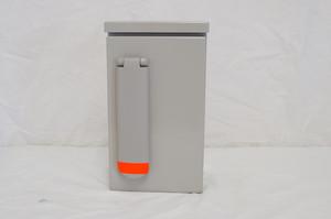 屋外用ダイヤル解錠付きカギボックス「ダイヤルBOX」