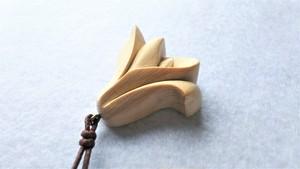 青森ひばのアクセサリー 木製ネックレス フラワー