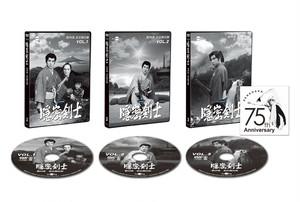 HDリマスター版「隠密剣士第4部  忍法闇法師  メモリアルセット」(3枚組DVD)