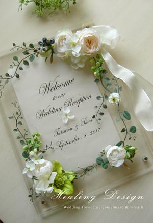 ウェルカムボード(クリアー&ホワイトフラワー)結婚式結婚式ウェディングボード  ガーデンウェディング ナチュラルウェディング / 受注製作