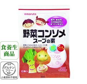野菜コンソメスープの素 30g(3g×10袋) 【マルタ】