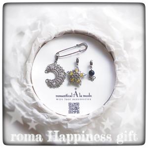 ▲《shine》roma Happiness gift