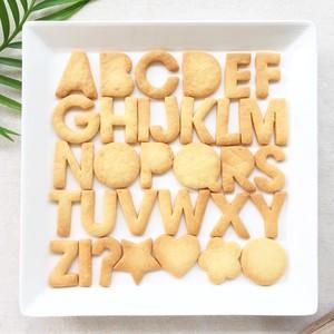 〈OPTION〉Name Puzzle  - お名前アルファベットクッキー選べる6文字