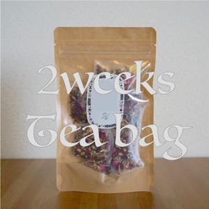 tea bag【オーダーメイド ハーブ調合 2weeks】(メールカウンセリング料込)